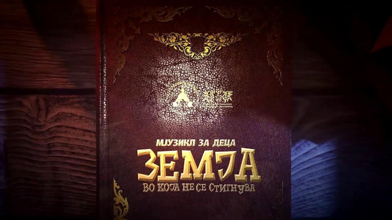 zamjata_slider_bgnd